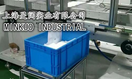PVDF污水凈化材料自動生產線