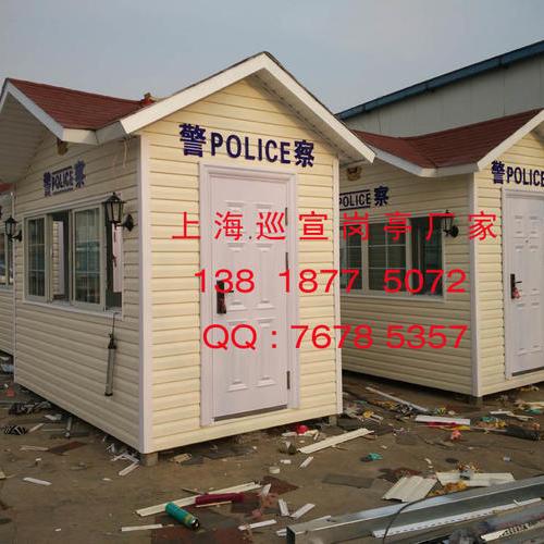 治安岗亭-008