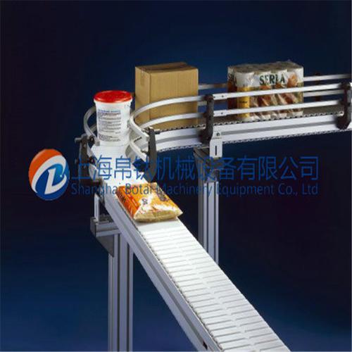 食品包装柔性链输送线