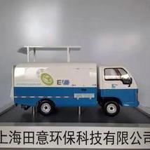 上海田意環保車