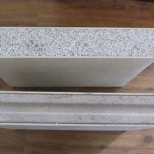 上海预制混凝土墙板