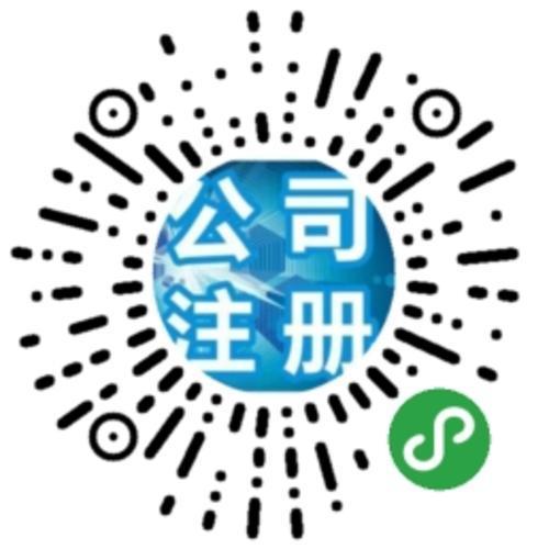 教育科技公司注册