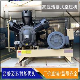 高压活塞式空压机11-30KW2立方15KW喷砂喷漆打气泵工业级压缩机中高压活塞机
