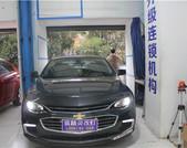 南京藍精靈改燈實體店  邁銳寶改裝氙氣大燈年審能過嗎