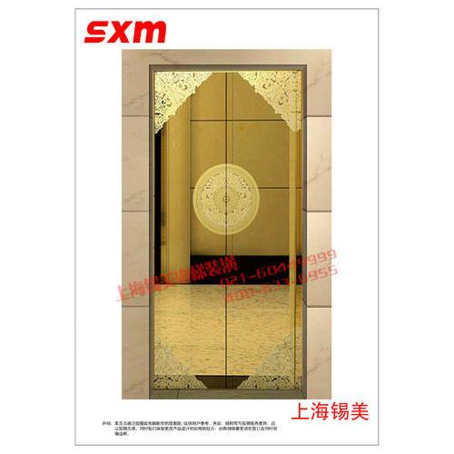 XMT-117
