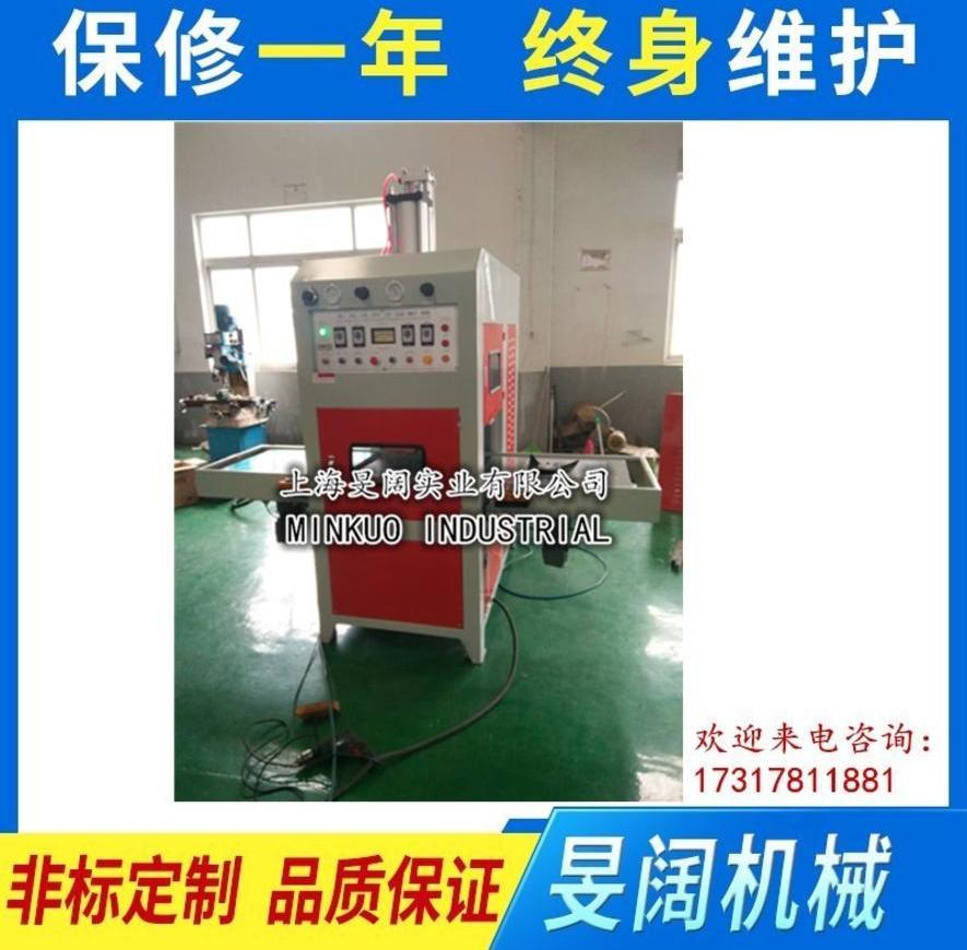 产品汽车门板焊接机