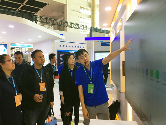 """好未来智慧教育亮相首届宁夏""""互联网+教育""""装备博览会"""