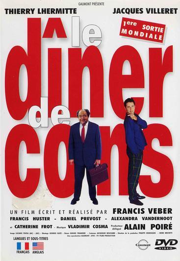 晚餐游戏 Le Diner De Cons (1998)