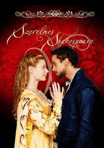 莎士比亚恋爱 Shakespeare in Love (1998)