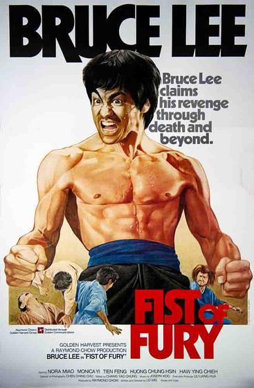 精武门 Fist of Fury (1972)