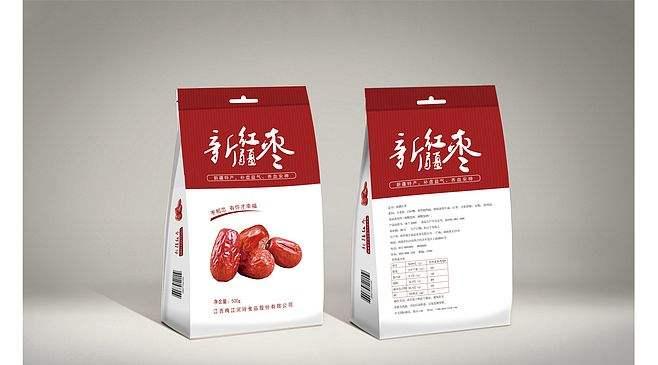 2020上海加工包装展propak