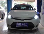 南京雙光透鏡改裝  南京藍精靈改燈 MG3改汽車大燈