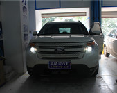 南京透鏡改裝  南京藍精靈改燈  探險者改雙氙大燈