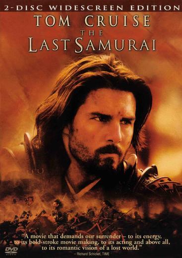 最后的武士 The Last Samurai (2003)