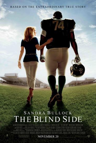 弱点 The Blind Side (2009)