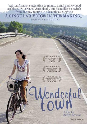奇妙小镇  Wonderful Town (2007)