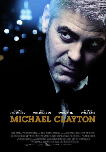迈克尔·克莱顿 Michael Clayton (2007)