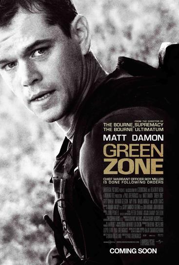 绿区 Green Zone (2010)