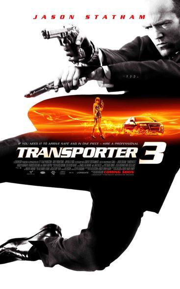 玩命快递3 Transporter 3 (2008)