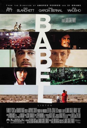 巴别塔 Babel (2006)
