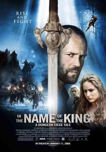 地牢围攻 In the Name of the King: A Dungeon Siege Tale (2007)