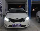 南京汽車大燈改裝  K2改汽車大燈  南京藍精靈改燈