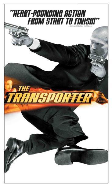 玩命快递 The Transporter (2002)