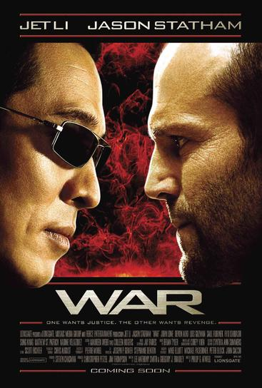 游侠 War (2007)