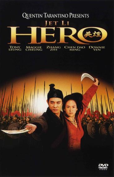 英雄 Ying Xiong (2002)