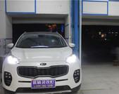 南京汽車大燈改裝  KX5改汽車大燈   南京雙光透鏡改裝