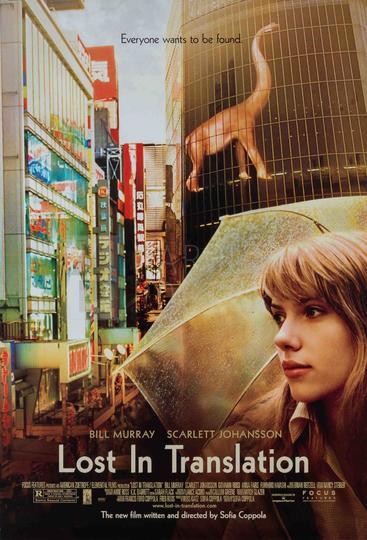迷失东京 Lost In Translation (2003)