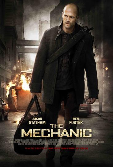 机械师 The Mechanic (2011)