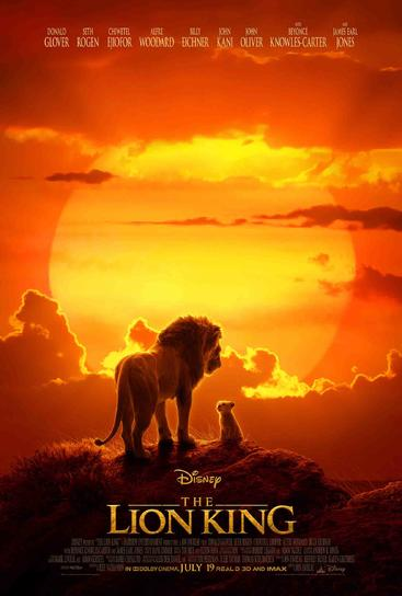 小狮王守护队 The Lion Guard (2015)