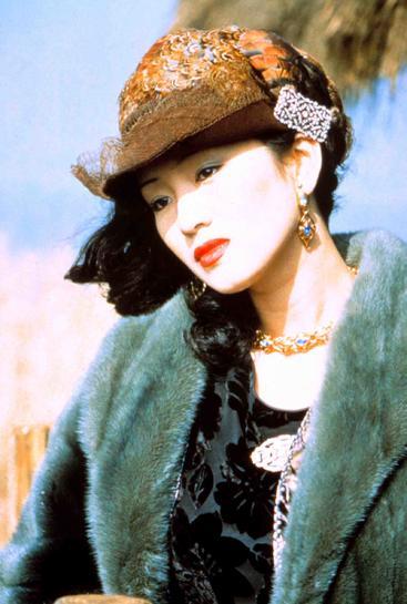 巩俐 Gong Li