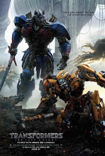 变形金刚:最后的骑士  Transformers the Last Knight (2017)