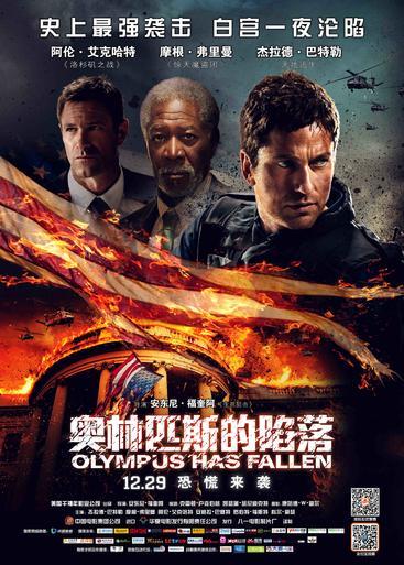 奥林匹斯的陷落 Olympus Has Fallen (2013)