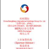 China BangBang International Holdings Group Co. Ltd.