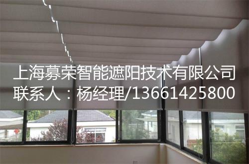 电动天棚帘,上海募荣智能遮阳技术有限公司