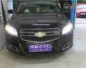 南京哪裡有改裝汽車燈光的   南京藍精靈改燈  邁銳寶車燈改裝店