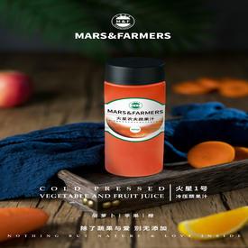 火星农夫蔬果汁