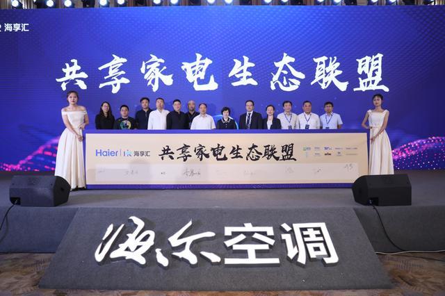 海尔共享空调已覆盖中国300余所智慧校园 海外率先落地印度