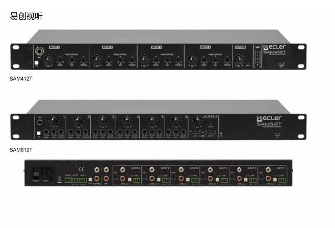 ECLER(艺格)模拟前置话放和调音台