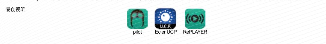 西班牙ECLER(藝格)