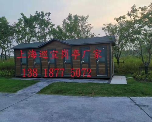 上海浦东滴水湖移动厕所现场安装图