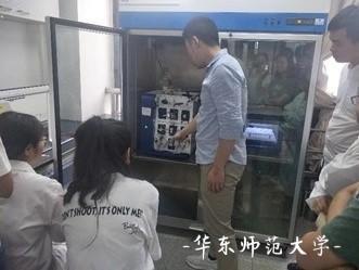 华东师范大学1.jpg