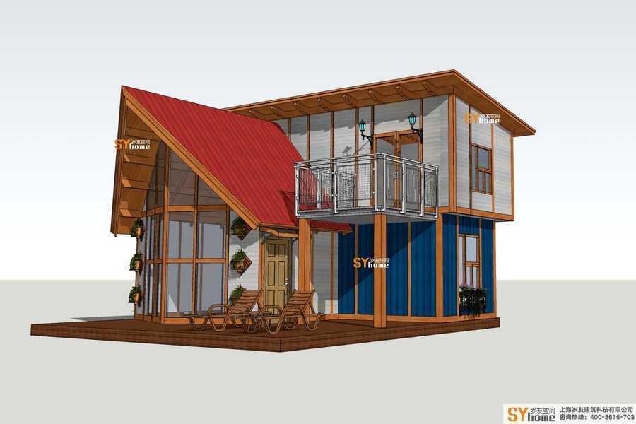 輕奢系列木屋2
