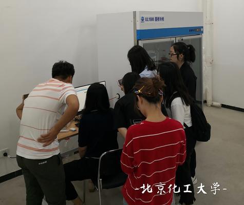 北京化工大学2.jpg
