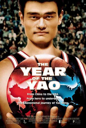 姚明 Yao Ming