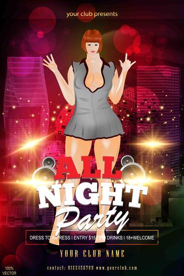 派对邀请海报 Party invitation poster