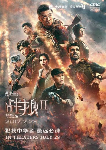 战狼2 Wolf-warrior-2 (2019)